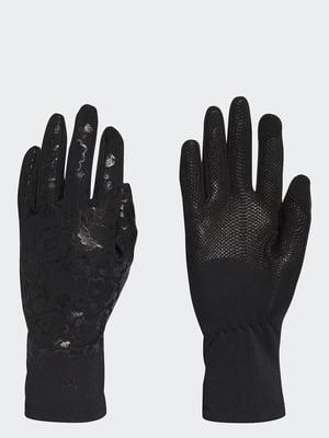 Перчатки черные | 4492534