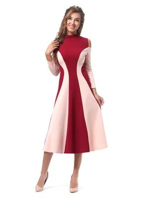 Платье двухцветное | 4518848