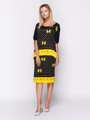 Комплект: блуза и юбка | 4505952