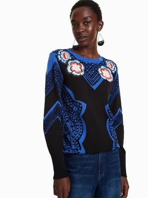 Джемпер черно-синий с принтом | 4524315