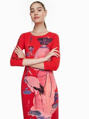 Платье красное с принтом | 4524342