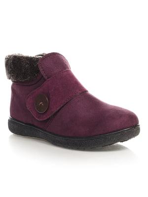 Ботинки фиолетовые | 4527022