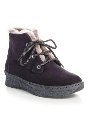 Ботинки темно-синие | 4495178