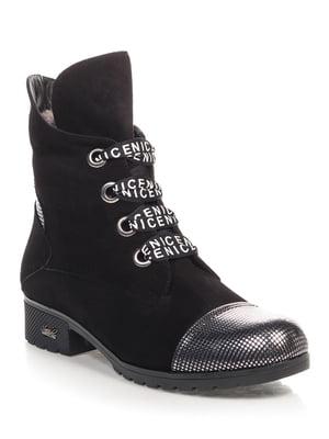 Ботинки черные   4520840