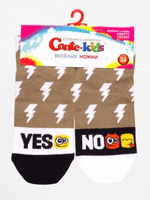 Шкарпетки оливкового кольору з принтом-блискавками | 4139134