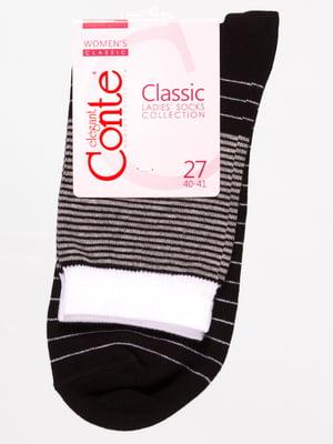 Носки черные в полоску   4451217