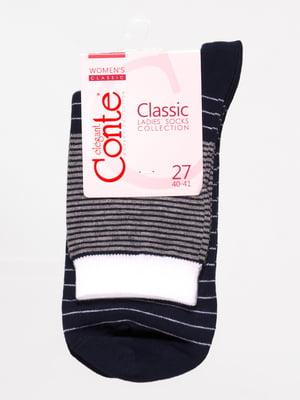 Шкарпетки темно-сині у смужку | 4451216