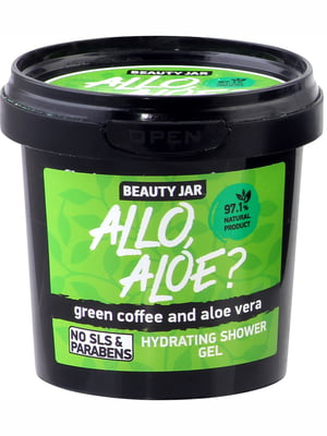 Гель для душа Allo, Aloe? (150 г) | 4533888