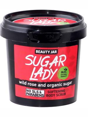 Скраб для тіла пом'якшувальний Sugar Lady (200 г) | 4533892