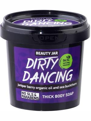 Густое мыло для тела Dirty Dancе (150 г) | 4533894