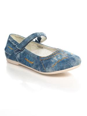 Туфли синие | 4407296