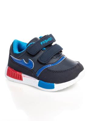 Кросівки сині | 4403193