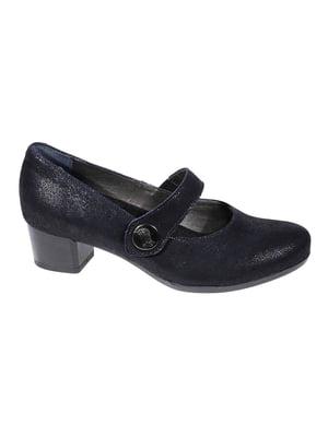 Туфли темно-синие | 4534967