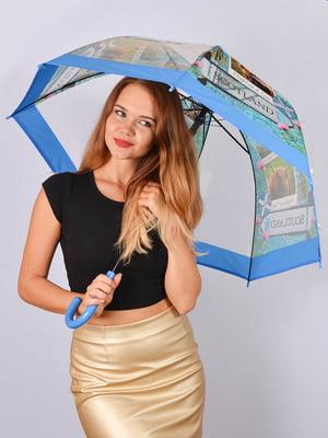 Зонт-трость | 4535107