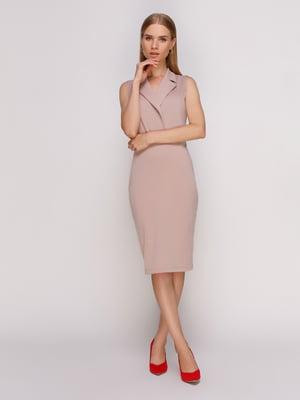 Сукня нюдового кольору | 4530099
