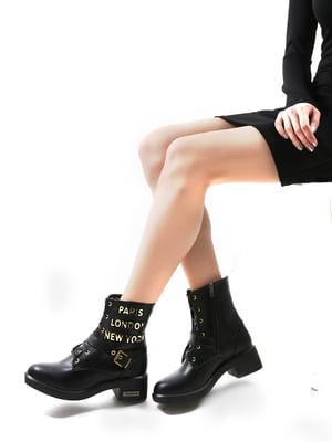 Ботинки черные | 4537689