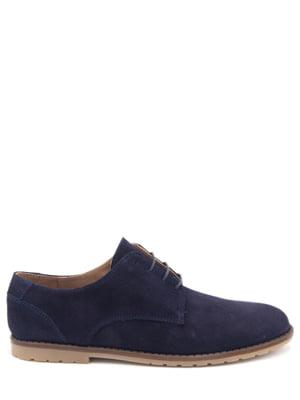 Туфли синие | 4536114