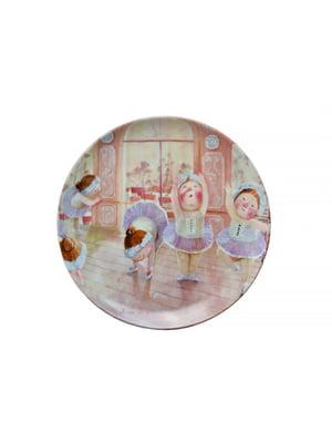Тарелка (20 см) | 4540183