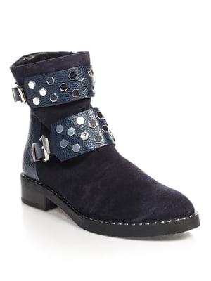 Ботинки темно-синие | 4497306