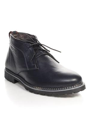 Ботинки темно-синие | 4534679