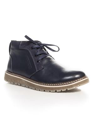 Ботинки темно-синие | 4497321