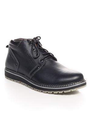 Ботинки темно-синие | 4534696