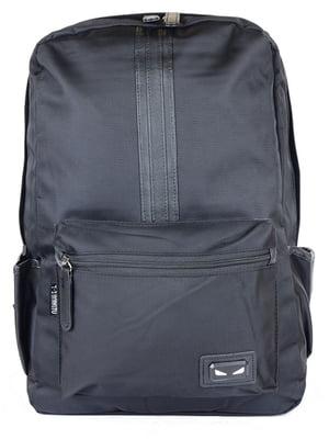 Рюкзак черный | 4466155