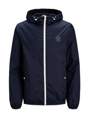 Куртка темно-синяя | 4472260