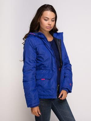 Куртка синяя | 4507480