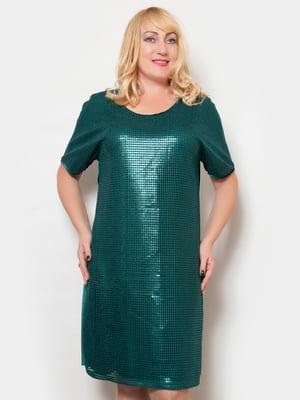 Сукня зелена   4556437