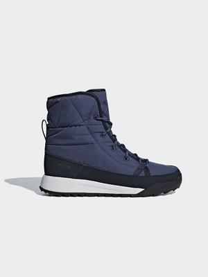 Ботинки синие | 4522825