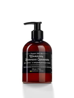 Шампунь для сухих и поврежденных волос (270 мл)   4557277