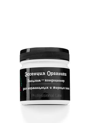 Бальзам-кондиционер для нормальных и жирных волос (180 мл)   4557280