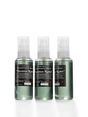 Олія косметична «Чиста шкіра» (60 мл) | 4557297