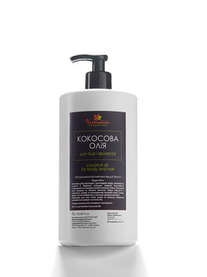 Масло «Кокосовое» для тела и волос (1000 мл)   4557331