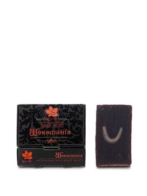 Мыло натуральное косметическое «Шокомания» (80 г)   4557451