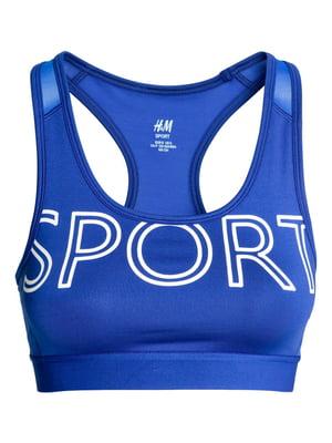 Топ синий спортивный | 4557737