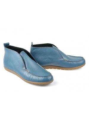 Ботинки синие | 4560939