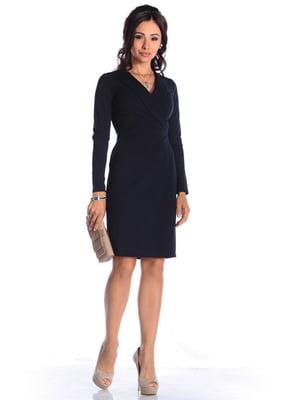 Платье темно-синего цвета | 4563176