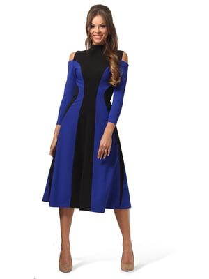 Платье двухцветное | 4563337