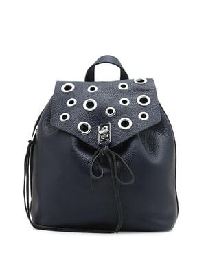 Рюкзак синий | 4568811