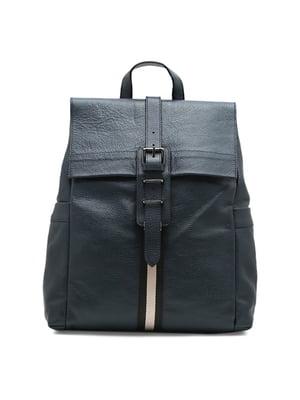 Рюкзак синий | 4568898