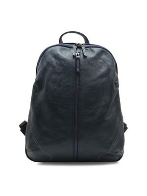 Рюкзак синий | 4568903