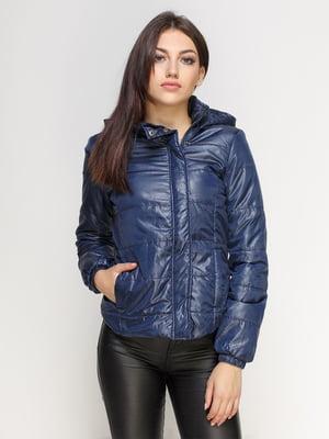 Куртка синяя | 4507486