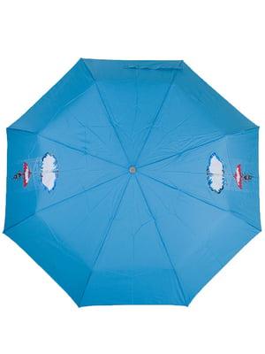 Зонт-автомат | 4559000