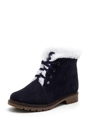 Ботинки темно-синие | 4549283