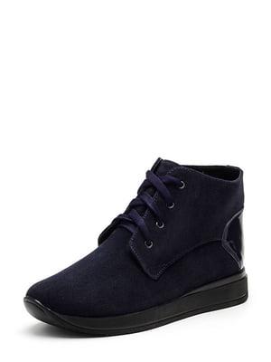 Ботинки темно-синие | 4549287