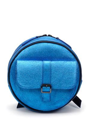 Рюкзак синій   4550601