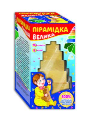 Пірамідка дерев'яна велика | 4578788