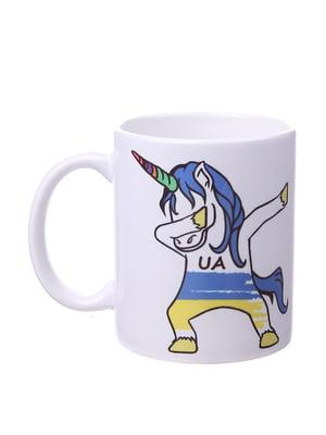 Чашка керамічна (330 мл) | 4578875